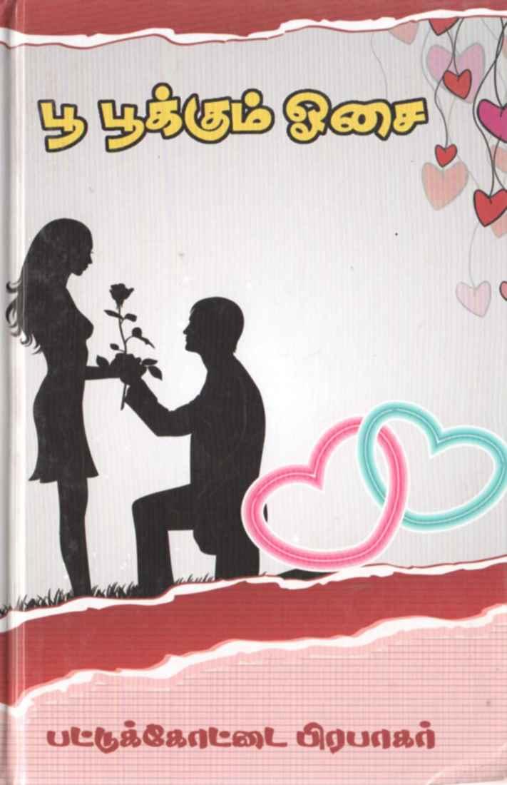 Pattukottai Prabhakar Novels Pdf