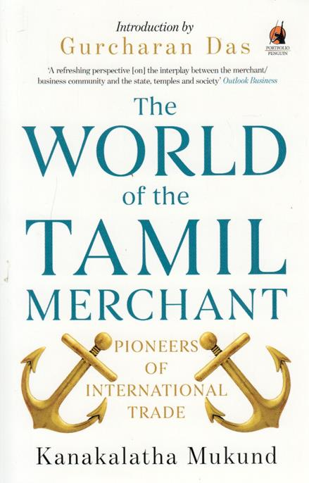 World of Tamil Merchant