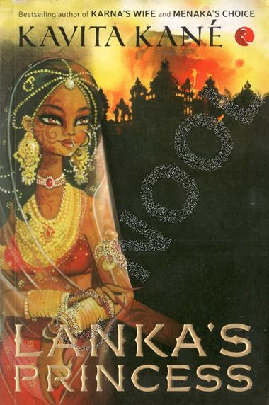Lanka Princess