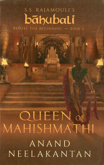 Bahubali - Queen Of Mahishmathi - Book 3