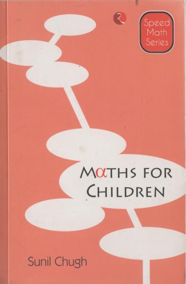 Maths For Children