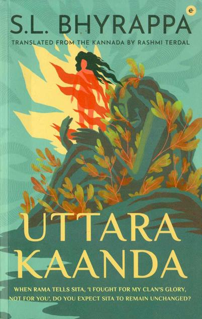 Uttara Kaanda