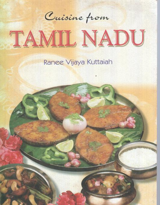Nool online book magazine library catalog for Awesome cuisine authors mallika badrinath
