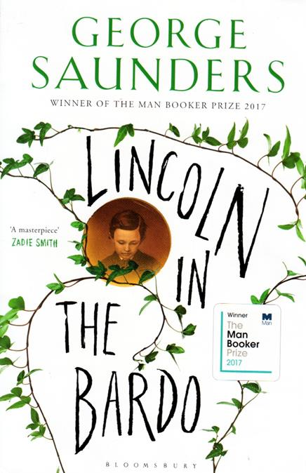 Lincoln In The Bardo (2017)